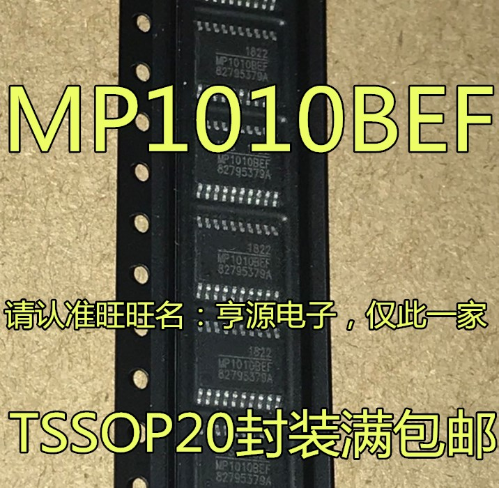 5pcs/lot <font><b>MP1010BEF</b></font> <font><b>MP1010BEF</b></font>-LF-Z TSSOP-20 MP1010 image