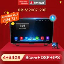 Junsun V1 4+64GB Android 10.0 For Honda CR V 3 RE crv 2007   2011 Car Radio Multimedia Video Player GPS RDS 2 din dvd no cd slot