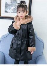 Faux Leather Coat Girls Hooded Parka Fleece Jacket Long Elastic Waist Fabric Waterproof Outerwear