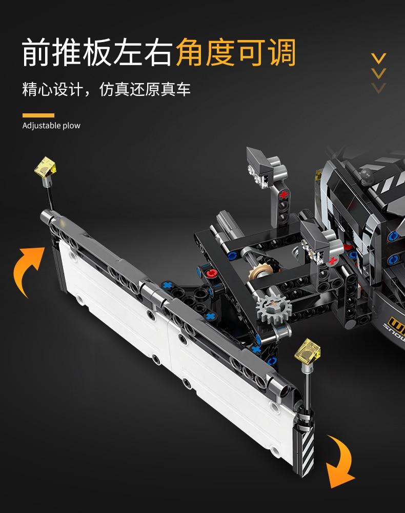 MOULD KING 13166 MOC-29800 Compatible 42078 Snowplow Truck Building Block (1694PCS) 4
