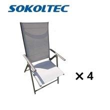 Комплект садовой мебели sokoltec 4 шт кресло лаундж уличная