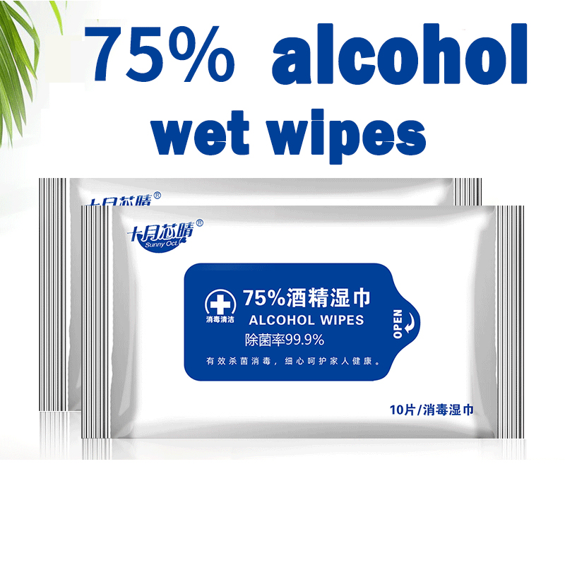 75% Alcohol Wet Wipes Disinfection Clean Skin Wipes Care Mobile Phone Glasses Clean Tool Alcohol Pads Convenience Wet Wipes