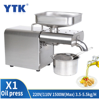 Prensa de aceite de acero inoxidable para el hogar  1500W (Max)  prensa en frío eléctrica pequeña para el hogar  prensa comercial automática completa
