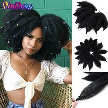 DinDong syntetyczne 8 cal Afro perwersyjne Marly warkocze szydełka Twist przedłużanie włosów 14 korzenie pc wysokiej temperatury włókna Marley warkocz cheap Marley Warkocze 14 nici opakowanie Pure color