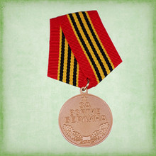 USSR Medal For the Capture of Berlin Army Military 1945 Allied Powers Soviet Union Offensive Campaign badge Battle of Berlin