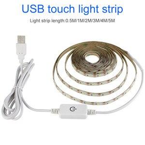 Затемнения светодиодный светильник полосы USB под шкаф светильник ing полосы Водонепроницаемый светодиодный лента DC5V гибкие светодиодные ле...