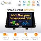 Ownice K1 K2 K3 Ocat...