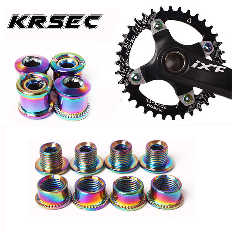 5PCS Bicycle Chainwheel Screws CNC 7075 Chainring Wheel Bolt Bike Disc Screws QP