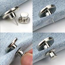 Съемные металлические пуговицы для джинсов, 1 комплект, увеличивающие талию штанов, уменьшающие пуговицы, застежка для брюк, комплект для фи...