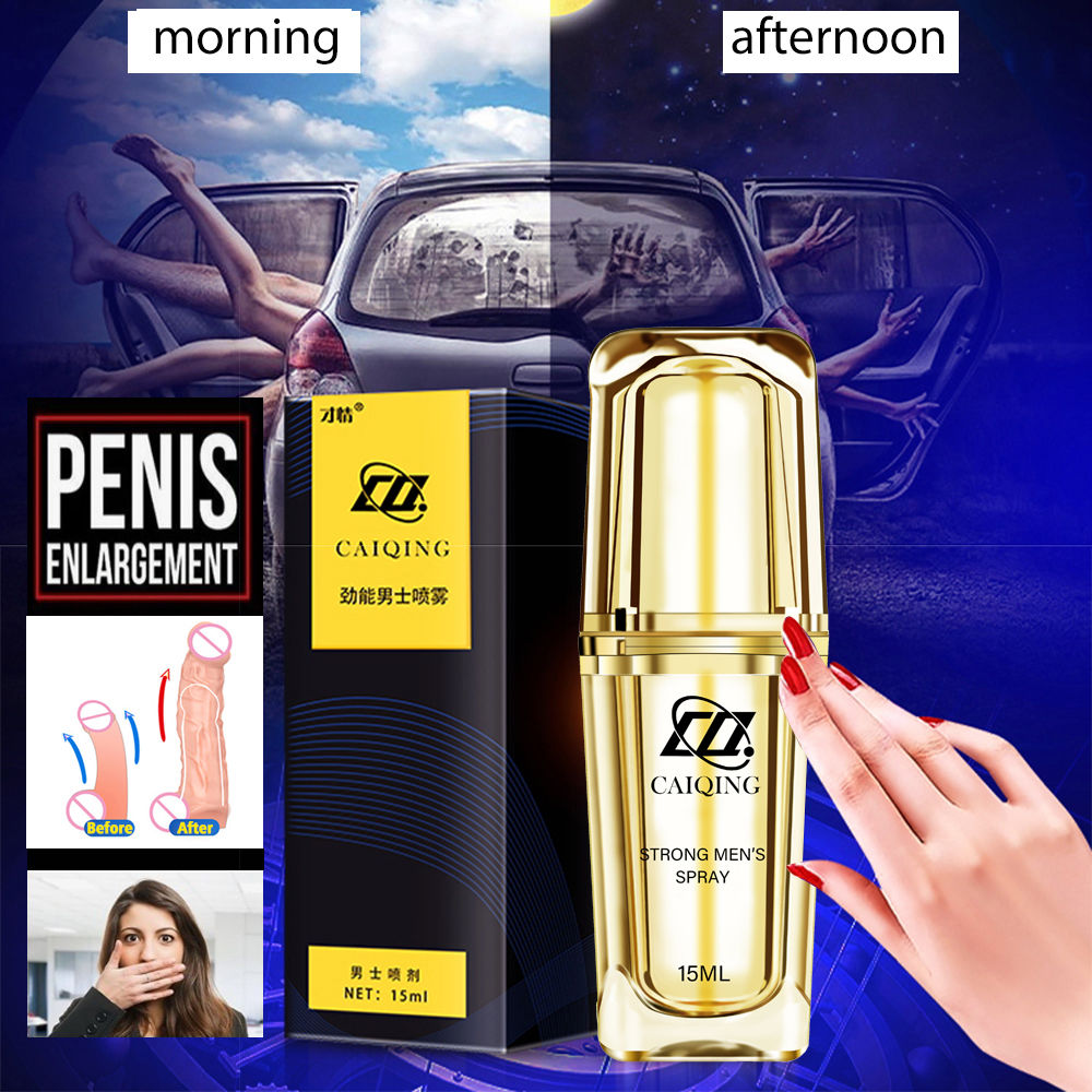 Delay Spray Effective Penis Enlargment Anti Premature Ejaculation Pills Male Viagra Big Dick Long Lasting Prolong Sex Products in Vibrators from Beauty Health