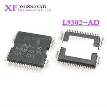 10pcs/lot L9302 AD L9302 9302 IC QFP64 IC best quality.