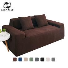 1 4 чехлы для диванов водонепроницаемые одноцветные эластичные