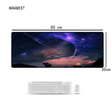 2020 New Large Size Mouse Pad Night Sky Series Gaming Mouse Pad Non-slip Xxl Mouse-pad with Delicate Lock for Office Desk Pad daisy flower and blue sky round mouse pad
