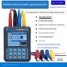 4-20mA signal source generator frequency current transmitter instrumentation thermal resistance thermocouple calibrator