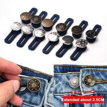 Металл выдвижной пряжка кнопки для одежды джинсы регулируемый линия талии увеличение талия застежка расширенная кнопка