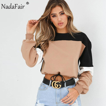 Nadafair Color Patchwork Loose Casual Hoodies Women Sweatshirts Autumn Elastic Waist Sexy Crop Tops Streetwear Sudadera Mujer