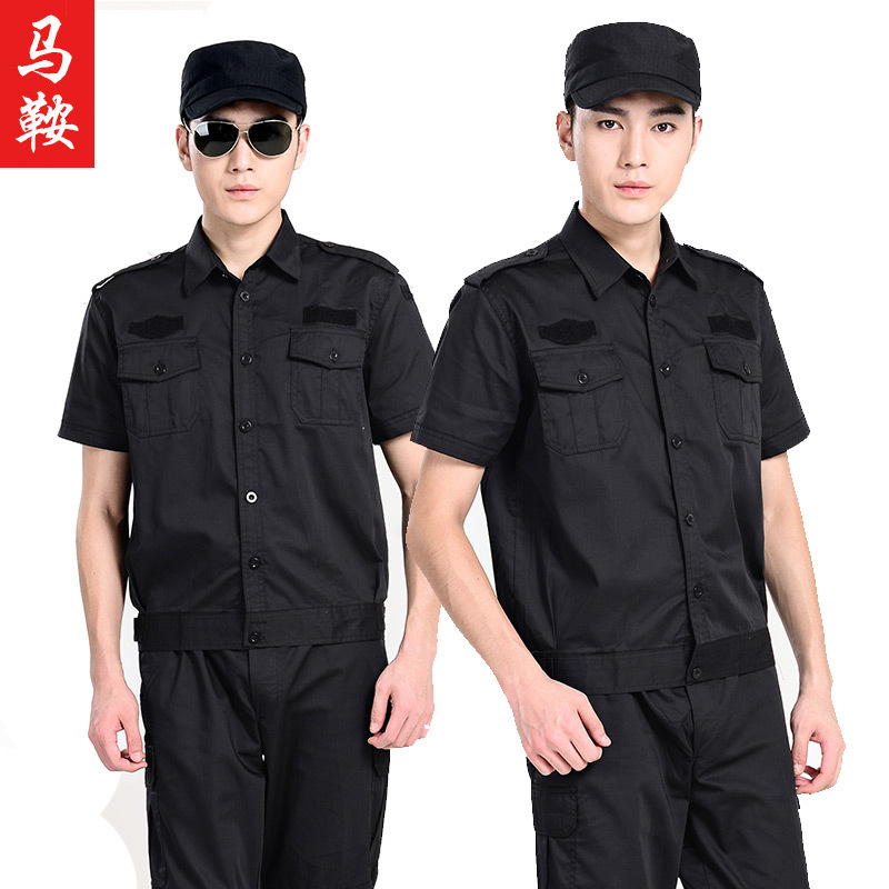 Security Staff Clothing Short Sleeve Training Clothes 99 Security Service Property Security Staff Long Sleeve Training Suit Spri
