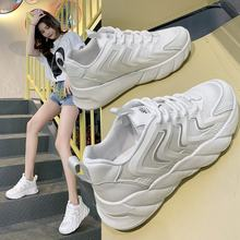 Women's shoes summer net shoes dad shoes mesh breathable sports casual shoes