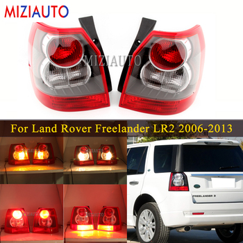 rear bumper reflect light with bulb for range rover evoque 2012 automobile rear brake fog light tail stop turn signal lamp Left/Right Tail lights For Land Rover Freelander LR2 2006-2013 turn signal Tail Stop Fog lamp Rear Bumper Brake Light