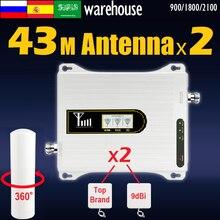 40 متر 30 متر 20 متر كابل مكبر الصوت الخلوي 2 جرام 3 جرام 4 جرام الاتصالات مكرر GSM الهاتف المحمول إشارة الداعم أومني لوحة هوائي مجموعة كاملة
