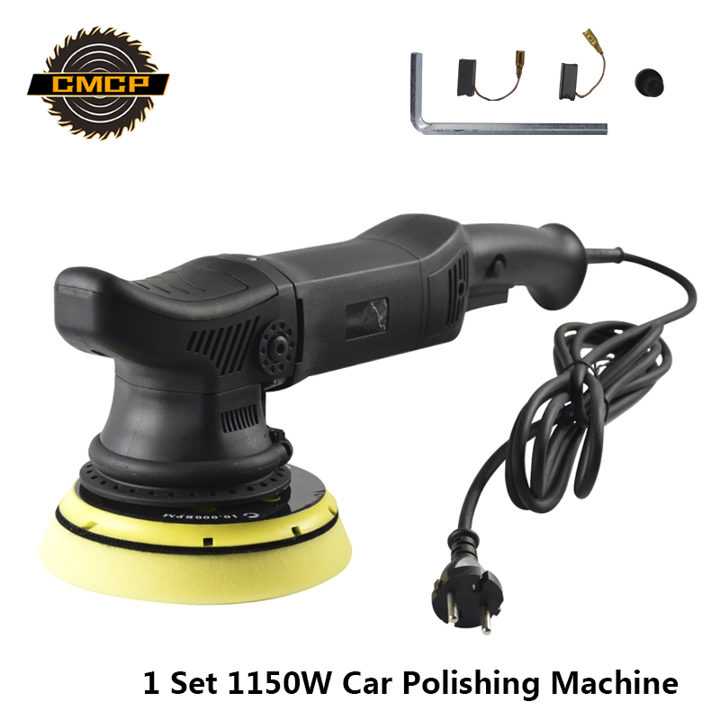 CMCP 1150W Car Polishing Machine 4500 RPM 150mm Car Polisher Eccentric Shaft Sealing Machine Car Waxing Polishing Machine