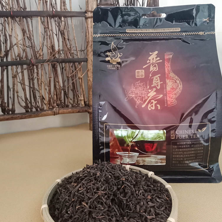 20 Years Oldest China Yunnan Ripe Puer Puerh Black Tea Slimming Green Food For Health Care