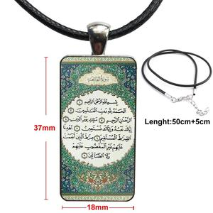 Image 5 - Muslim Surah Ikhlas Islamic For Men Women Vintage Jewelry Steel Color Glass Cabochon Choker Pendant Long Rectangle Necklace