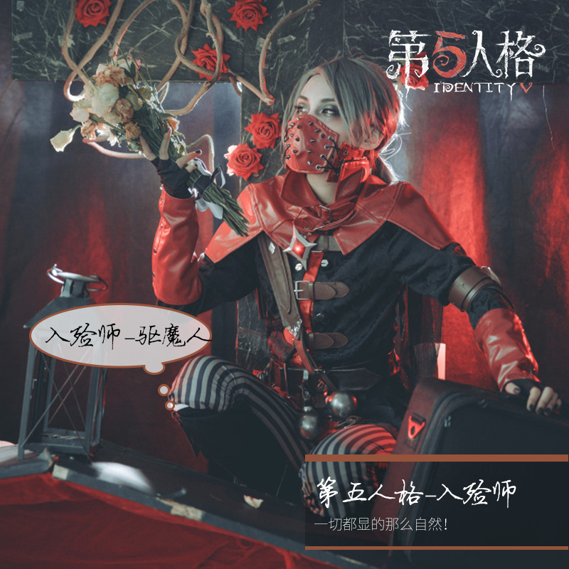 Game Identity V Cosplay Costume Aesop Carl Cosplay Uniform Halloween Carnival Custom Made Costumes