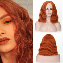 FREEWOMAN Water Wavy Short Bob Wig Ombre Orange Synthetic Wigs for Women Cosplay Lolita Lace Styled Wig Fake Hair Kanekalon Pink(China)