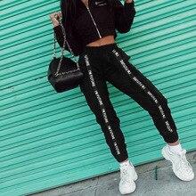 ArtSu Casual Loose Black Pants Capris Elastic High Waist Tro