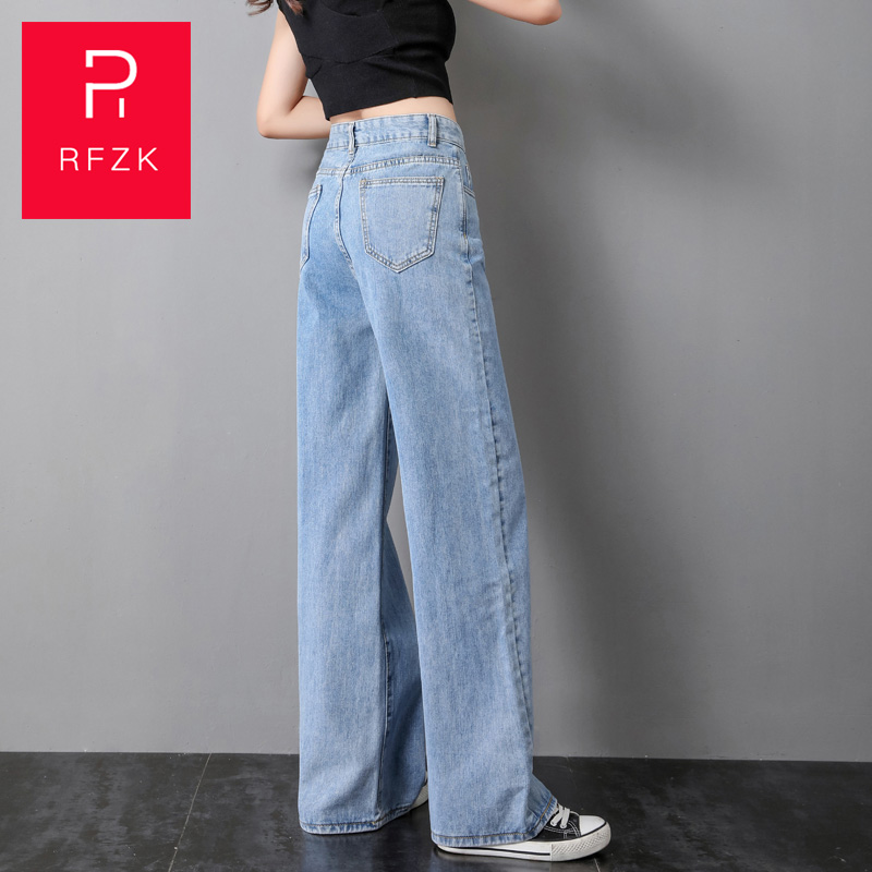 RFZK High Waist Jeans Women Loose Comfortable Thin Thin 2020 Spring and Autumn New Straight Vertical Drooping Wide Leg Pants