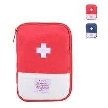 1pc ערכת עזרה ראשונה עבור תרופות תיק נייד נסיעות חבילה חירום ערכות נסיעות סט