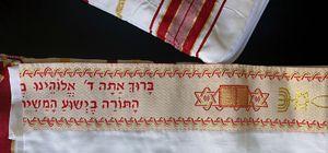 Image 2 - Żydowski Tallit Burgandy i złota modlitwa szal Talit i Talis torba modlitewne szaliki Tallits
