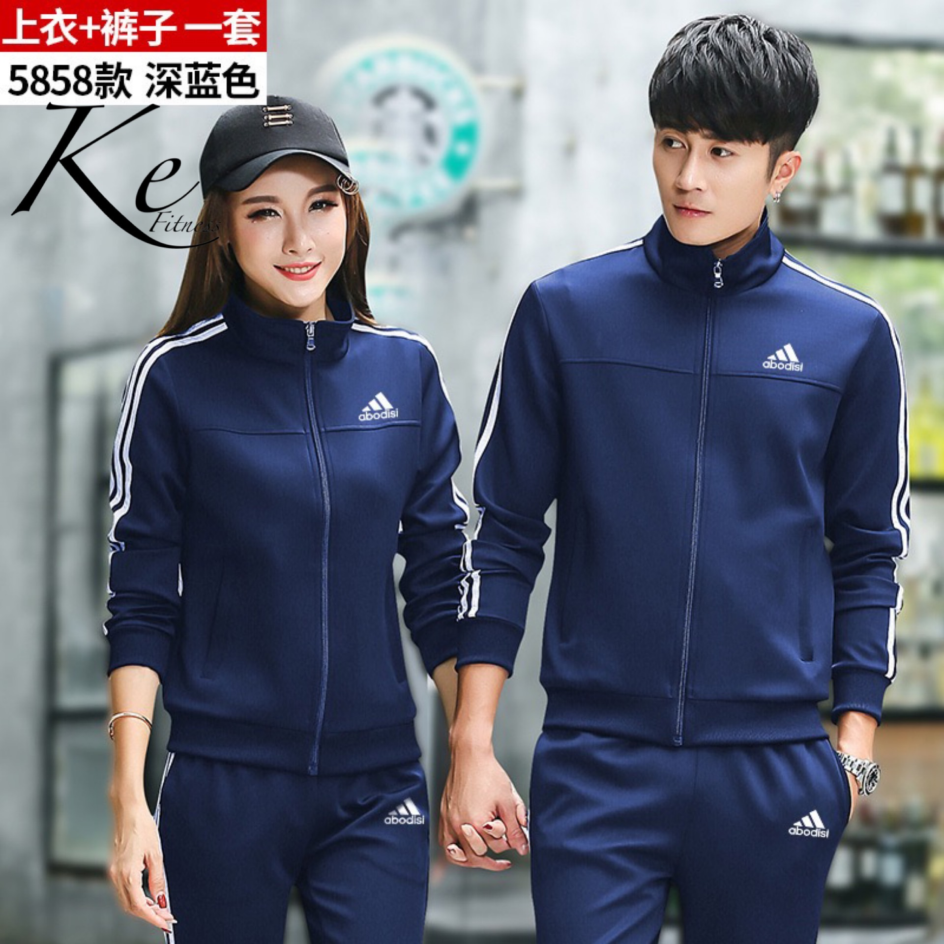 KE Autumn Blue Fashion Man Woman Casual Student Wear Men And Women Running Sports Fitness Couple Set Tracksuit Big Size Plus