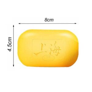 Image 5 - 125 г серное мыло, состояние кожи от акне, псориаза, Себорея, экзема, анти грибковая ванна, здоровое мыло, Eczema
