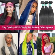 브라질 버진 헤어 스트레이트 헤어 익스텐션 3 번들/로트 8 34 인치 더블 머신 Weft Natural Color Berrys Fashion Hair