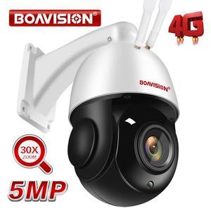 Наружная IP-камера 5 Мп, 4g, Sim-карта, Wi-Fi, автоматическое слежение, 30-кратный зум, беспроводная скоростная купольная камера видеонаблюдения PTZ, д...