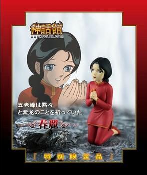 SHG Saint Seiya Myth Cloth Hair of Shiryu Wife Shunrei & 4 Action Figure Toy
