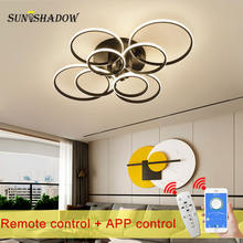 Современный светодиодный потолочный светильник 110v 220v круги