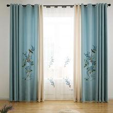 Шениль вышитые шторы современные и элегантные для гостиной Кабинета