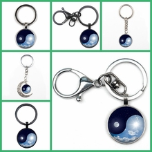 Charm Tai Chi Yin Yang Moon Sky Pendant Keychain Fashion Day Night LOGO Keyring Jewelry Key Chain Party Souvenir Gift