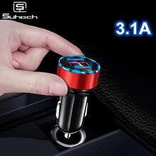 Suhach двойной Переходник USB для зарядки в машине 3.1A цифровой светодиодный дисплей напряжения/тока Автомобильное металлическое зарядное устройство для смартфона/планшета