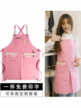 Nail apron custom logo fashion pink milk tea coffee baking barber shop florist restaurant work clothes - DISCOUNT ITEM  15 OFF All Category