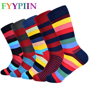 2020 New Men's Socks Stripes Classic High Quality Casual Business Cotton Gifts Happy - discount item  40% OFF Men's Socks