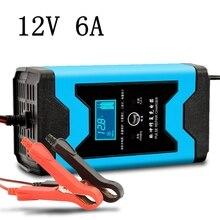 12 v 6a pulso reparação lcd carregador de bateria inteligente proteção automática azul para carro motocicleta chumbo ácido bateria agm gel molhado