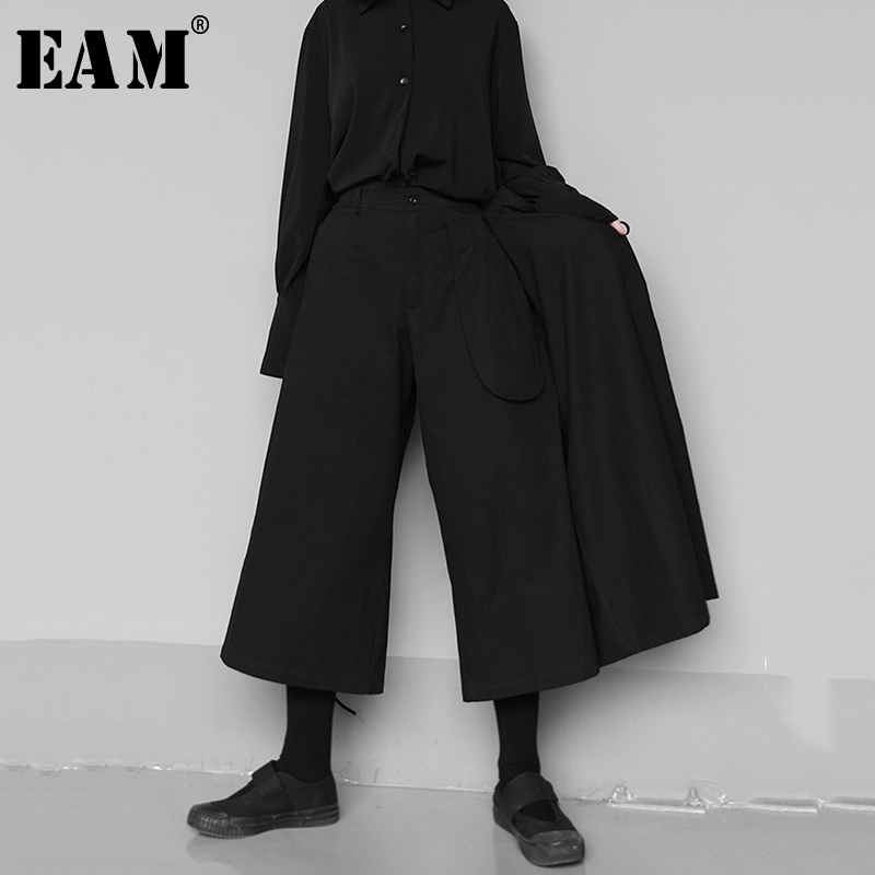 [EAM] High Elastic Waist Black Long Bandage Wide Leg Trousers New Loose Fit Pants Women Fashion Tide Spring Autumn 2020 1N662