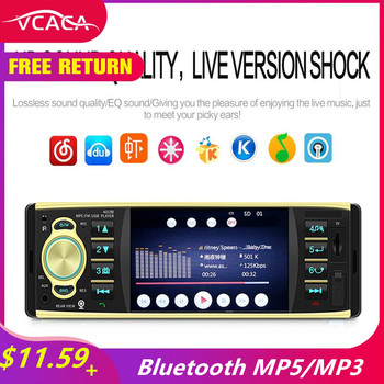 VCACA 4.1Inch Car Multimedia Player car screen Bluetooth FM/AUX/TF/USB MP5 Audio player Auto MP3 Radio Stereo bluetooth vintage car radio mp3 player stereo usb aux classic car stereo audio auto audio accessories radio mp3 player audio