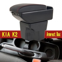 For KIA RIO 2 armrest box central Store content box with cup holder ashtray USB RIO III armrests box