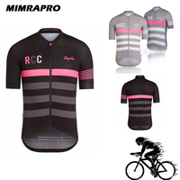 MIMRAPRO Top quality PRO TEAM CYCLING JERSEY Short Sleeve Summer Cycling Clothing Ropa Ciclismo Factory Sell