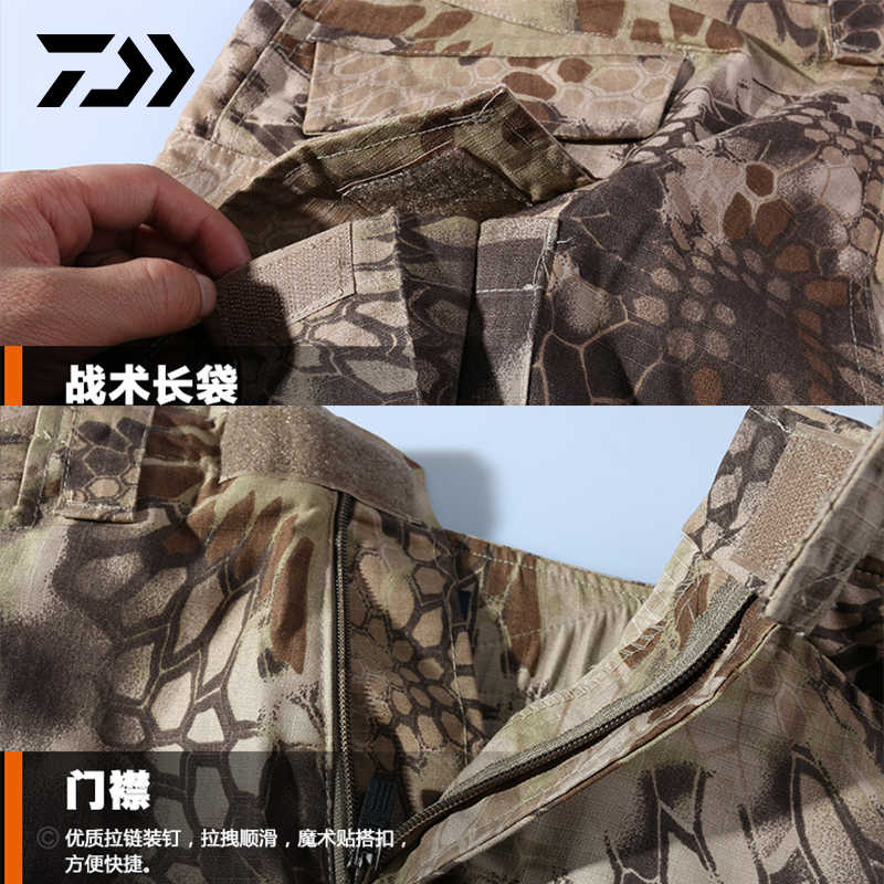 Daiwa Vissen Broek Outdoor Camping Wandelen Pak Sport Wear Mannen Broek Python Wandelen Leger Camouflage Pak Vissen Broek